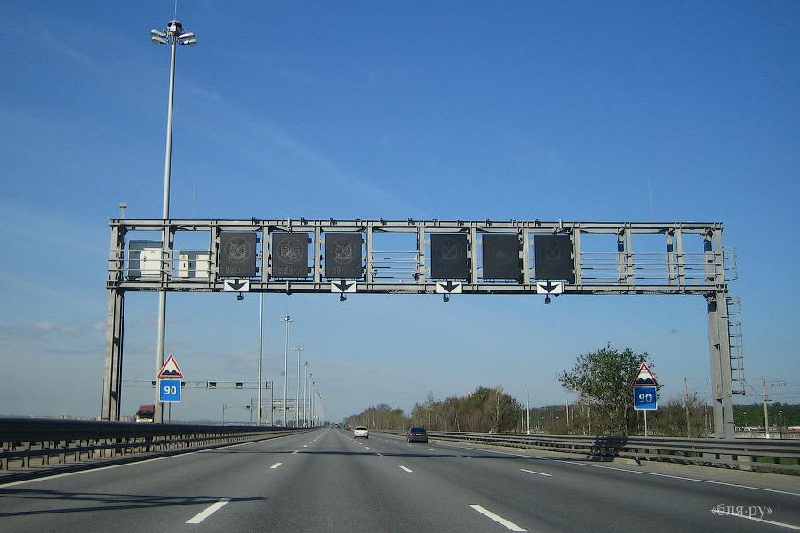 На дорогах Москвы появятся электронные табло.