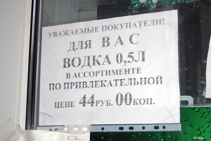Алкоголизм в россии фильм